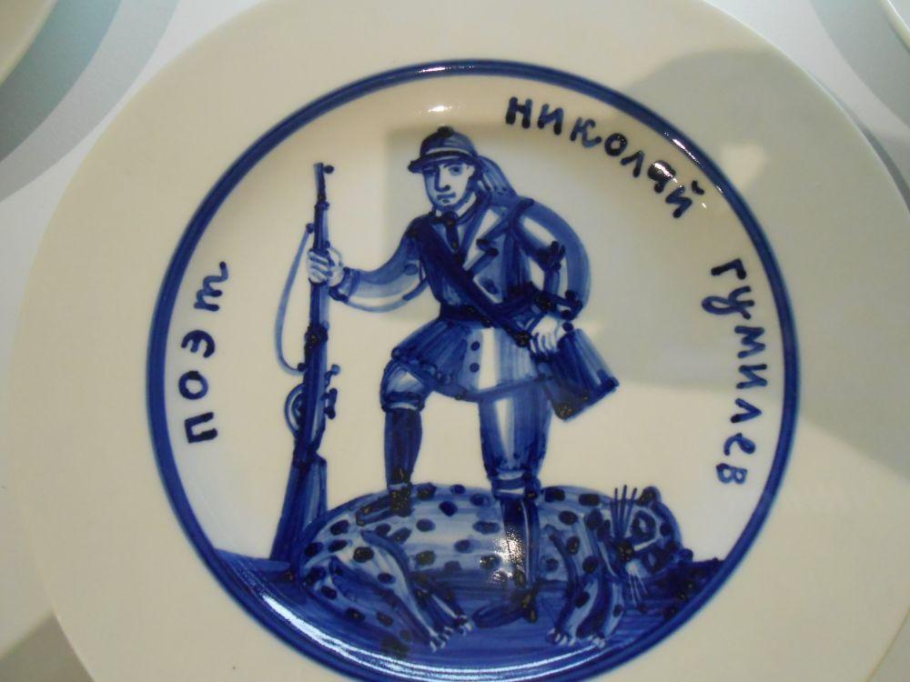 Серия тарелок «Лучшие люди нашего города». 2004 год, роспись О.А. Флоренской.