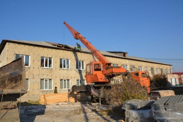 Курьинская районная больница.