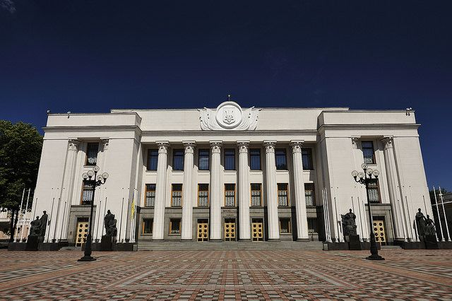 Верховная рада приняла закон о реформе здравоохранения