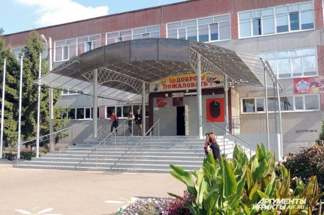 Краснодарская школа № 78.