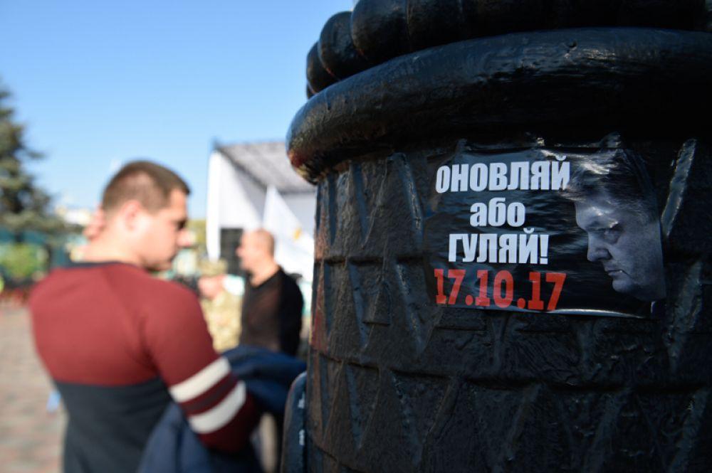 Агитационная листовка сторонников политических реформ на колонне недалеко от здания Верховной рады Украины в Киеве.