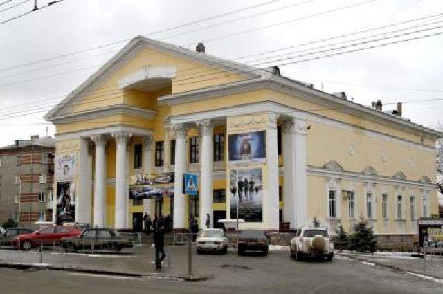 Здание кино-центра «Дружба».