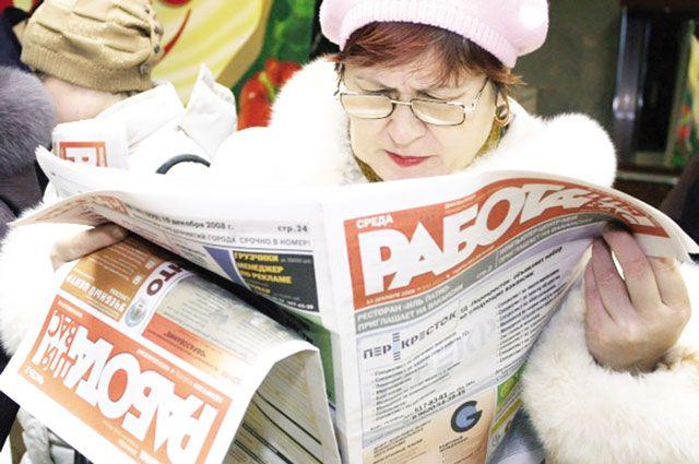 Нигде неработающих наЮжном Урале становится менее