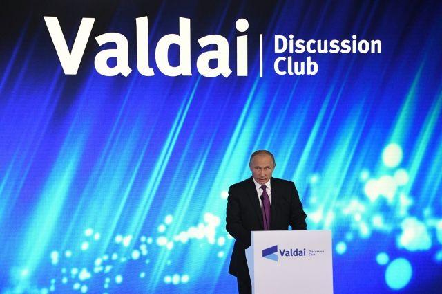 Путин: поддержка в Европе сепаратизма вылилась в ситуацию с Каталонией