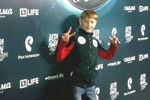 Севе девять лет, он старший ребенок в семье, очень активный, душа компании, лидер в классе.