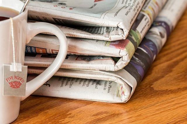 Издатель «Ведомостей» прекратил работу петербургской редакции газеты