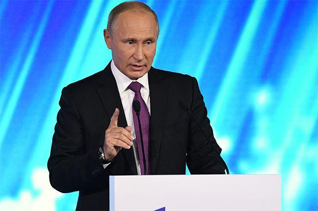 Владимир Путин выступает на итоговой пленарной сессии XIV ежегодного заседания Международного дискуссионного клуба «Валдай».
