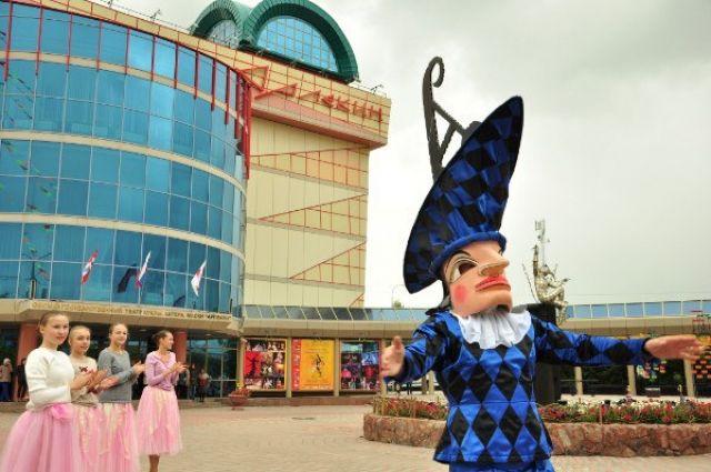 Омский театр «Арлекин» пользуется заслуженной любовью зрителей.