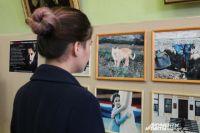 В Оренбурге открылась выставка уличной фотографии.