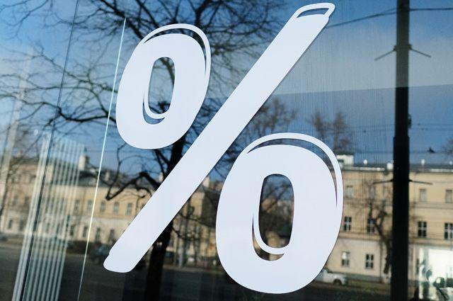Изображение - Почему женщины накапливают меньше средств к пенсии - все дело в психологии c3376ade983b31f5dce0ff76d02f2e69