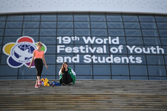 Всемирный фестиваль молодежи истудентов закроется вСочи сучастием В. Путина
