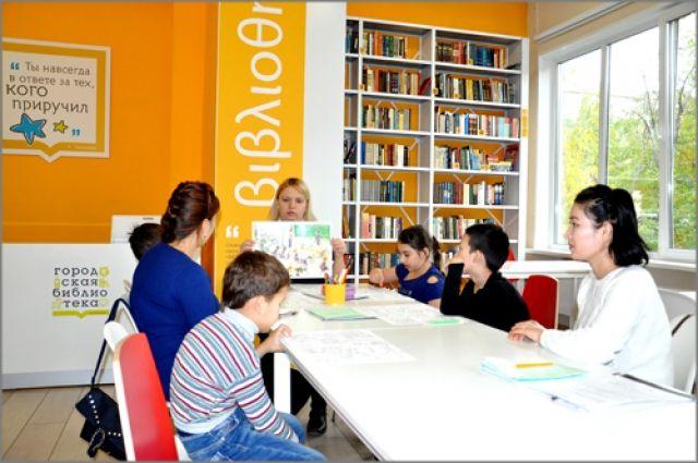 Обучение русскому языку бесплатно, а зачастую вместе с детьми его проходят и мамы.