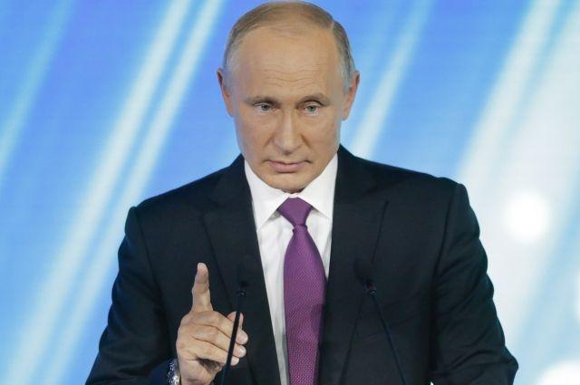 Путин: фестиваль молодежи в Сочи пошел на пользу 30 тысячам молодых людей