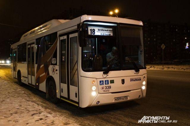 ВЧелябинске возобновит работу автобус №18