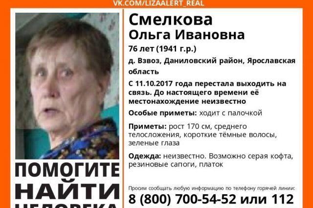 Нуждающаяся в врачебной помощи пенсионерка пропала вКузбассе