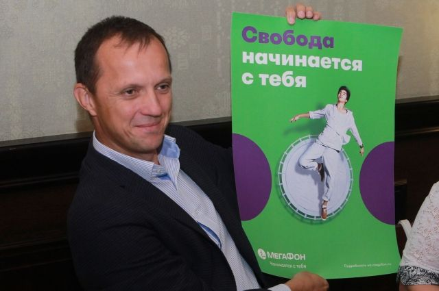 Валерий Казаченко, директор Алтайского отделения «МегаФон».