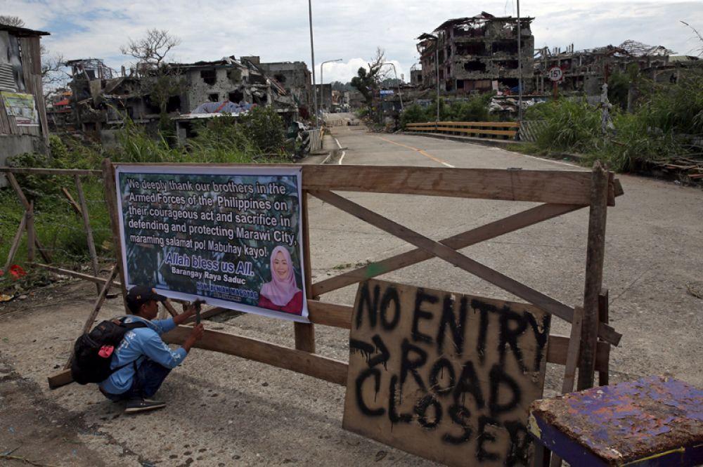 Знак «проезд запрещён» на улице Марави.