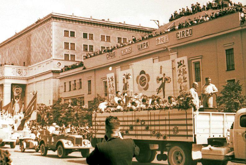 1957 год. Всемирный фестиваль молодёжи и студентов в Москве.