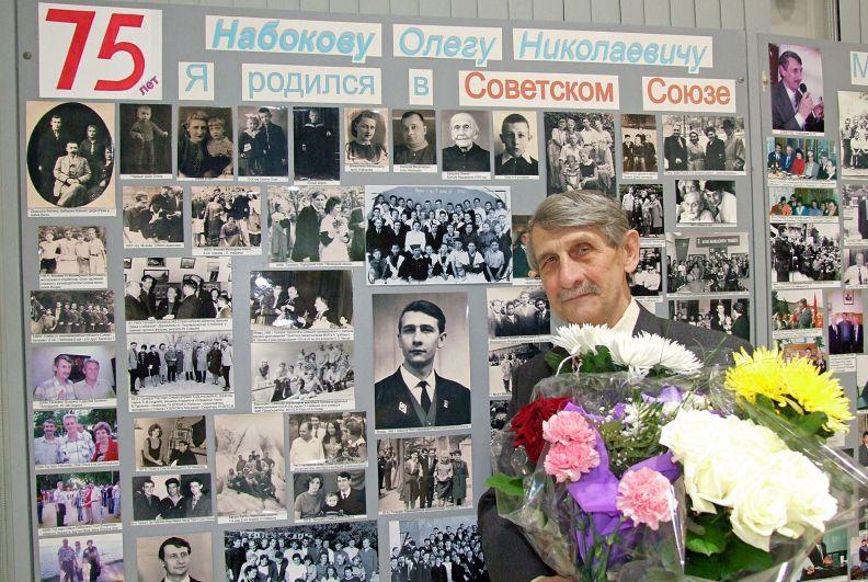 2017 год. Олег Николаевич Набоков в день своего 75-летия.