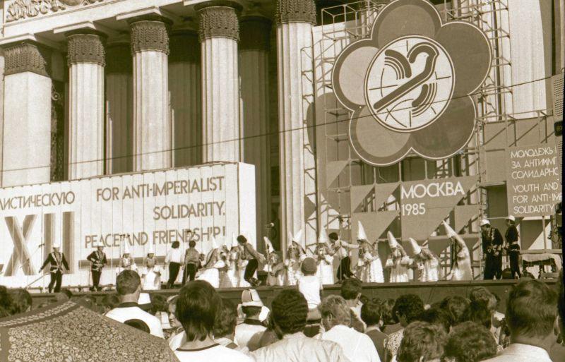 Фестивальная Москва 1985 года.