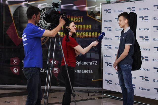 В Тюмени стартовал конкурс талантов «Поколение Next»