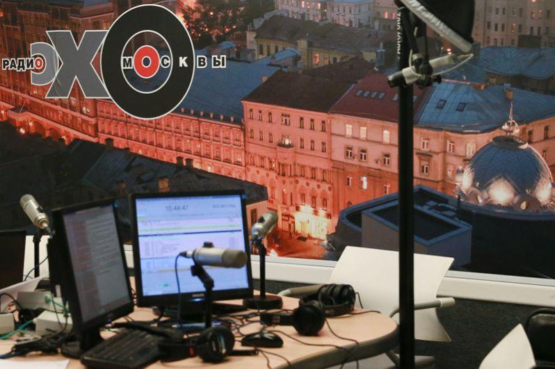 Студия радиостанции «Эхо Москвы».