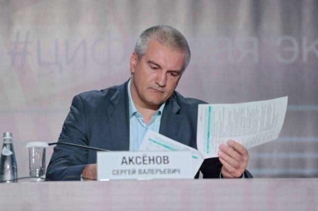 Аксенов выразил надежду, что связи Италии с Крымом будут развиваться