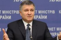 Аваков анонсировал изменение ПДД в Украине