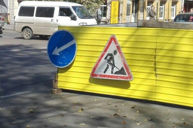 ВИркутске ограничат движение вдоль улицы Трудовой до11ноября