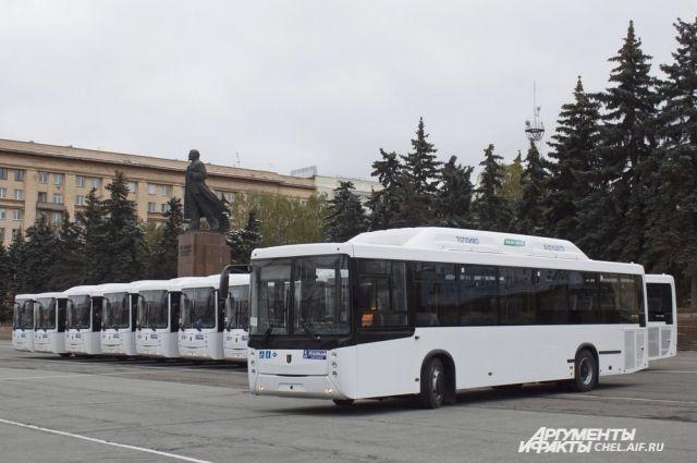 ВЧелябинске кприезду В. Путина помоют автобусы итрамваи