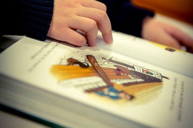 Любую детскую книгу можно подарить областной библиотеке.