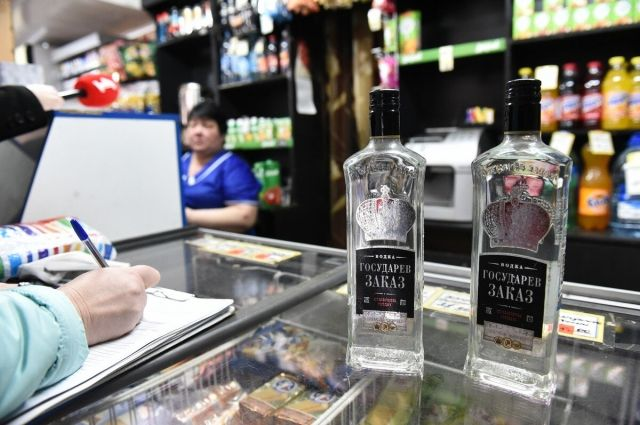 Наулице Павлова вЯрославле нелегально торговали небезопасной водкой