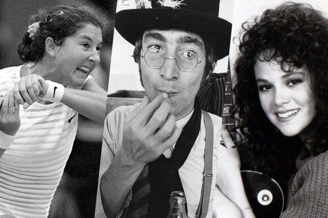 Моника Селеш, Джон Леннон и Ребекка Шеффер.