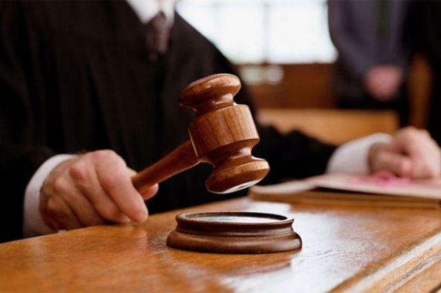 Суд арестовал счета компании, подозреваемой в отмывании средств Минобороны