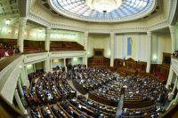 Верховная Рада пожелала забрать государственные банки у правительства