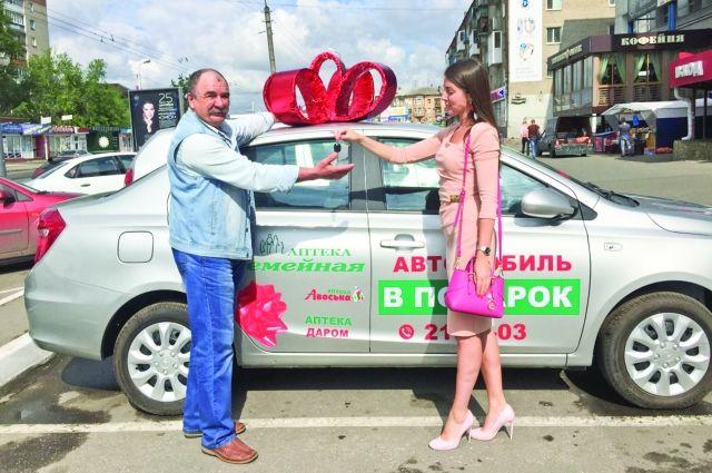 Главный приз прошлой акции - автомобиль Chery Bonus3 -выиграл омич Виталий Радченко.