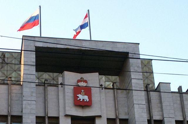 Законопроект об утверждении официального гимна региона планируется в ближайшее время внести в Заксобрание края.