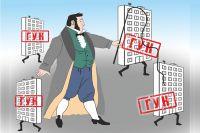 Частные компании загоняют дома ГУКов под своё управление и диктуют жёсткие условия.