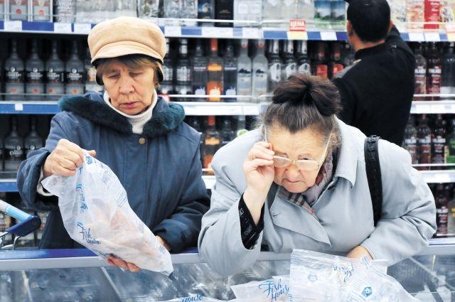 При таких ценах пенсионеру особо не разбежаться.