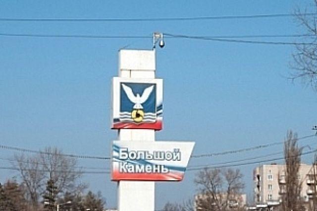 Обвинитель предложил избранникам питаться посиротской норме 182 рубля вдень