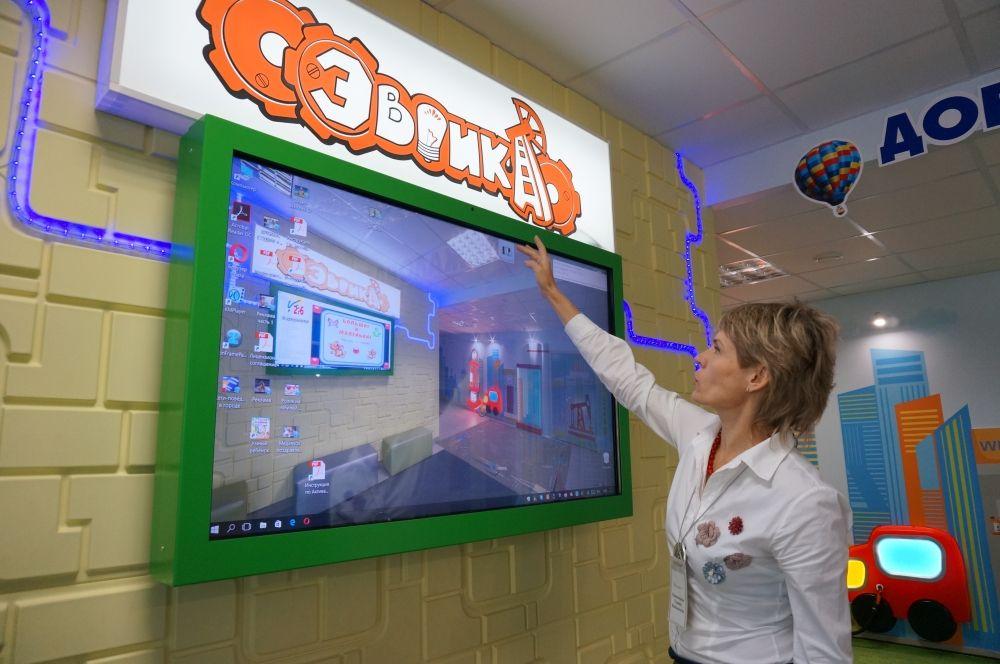 Интерактивное табло помогает педагогам, родителям и детям быть в курсе последних событий в жизни детсада и предприятия.