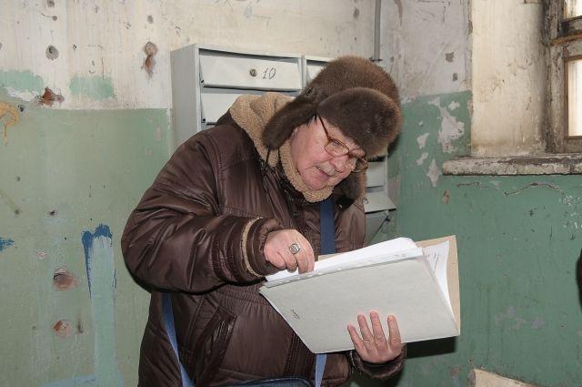 Омскую семью выселяют изквартиры задесятилетний долг поЖКУ