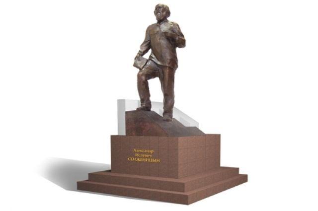 Граждане Ростова добились отмены планов поустановке монумента Солженицыну
