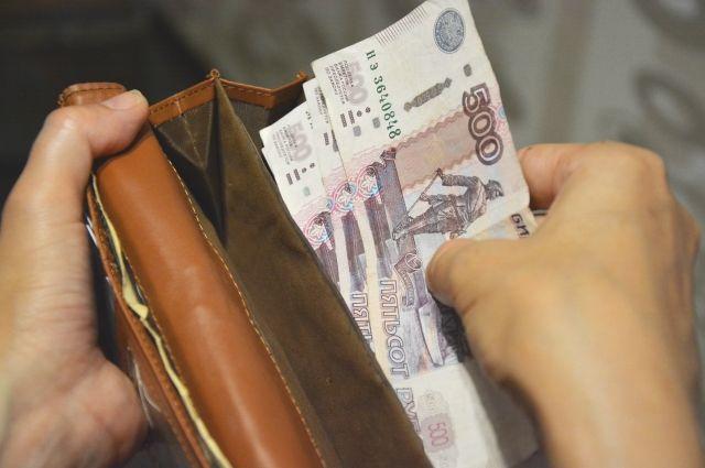 Заработной платы стали менее вНовосибирской области