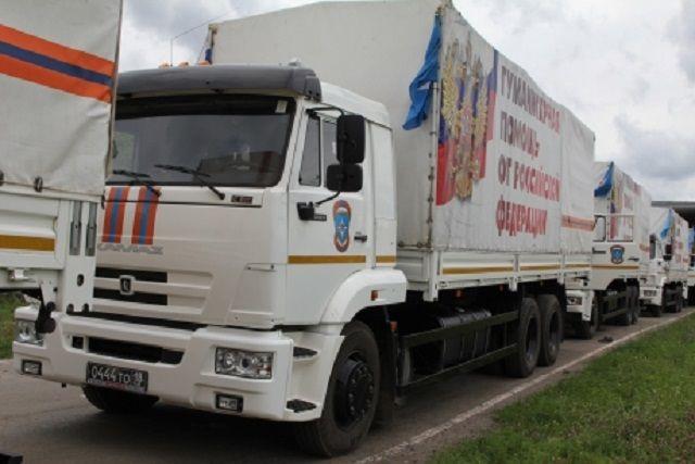 Донбасс ждет 70-ый конвой гумпомощи отМЧС Российской Федерации