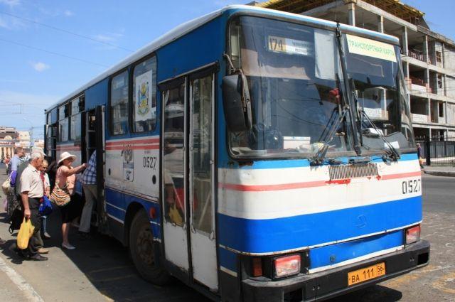 В Оренбурге прекращается работа дачных автобусов.