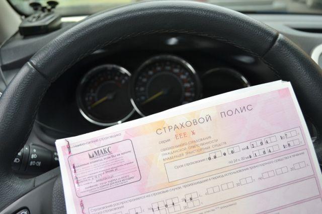 Кузбассовец приобрел у мошенников фальшивый полис ОСАГО.
