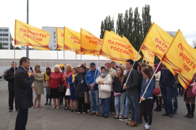 Впервые о формировании коалиции патриотов республики заявили на митинге, прошедшем 21 сентября.