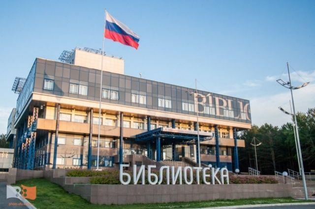 Евгений Ваганов руководил вузом больше 10 лет.