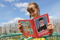 В Татарстане татарский язык является государственным и его изучают с детского сада.